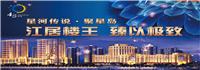 牡丹江联华国际投资有限公司