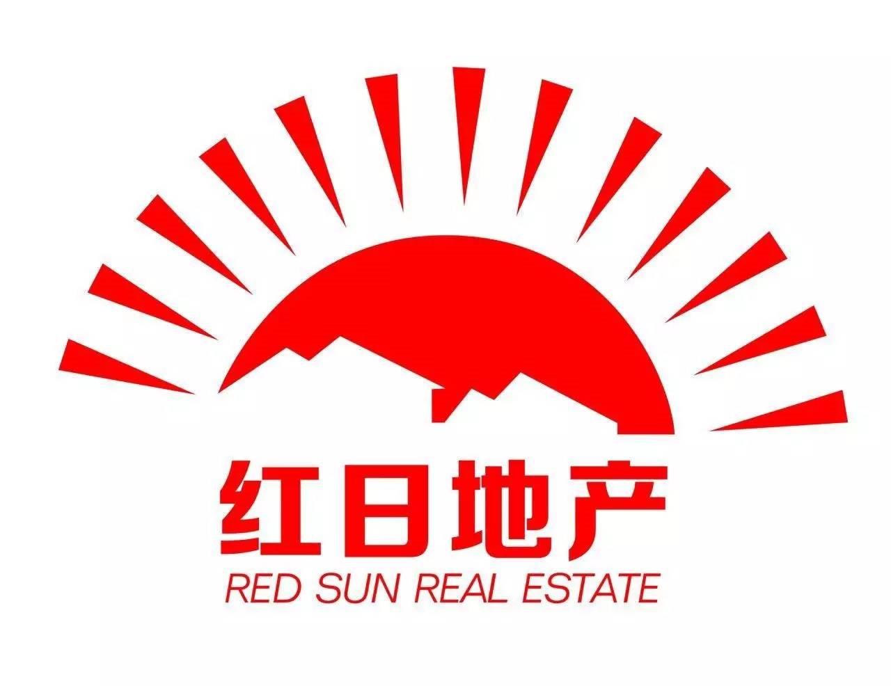 牡丹江市红日房地产开发有限公司